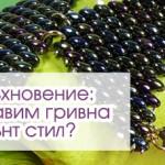 Blog_16_w12-kak-da-napravim-griva-v-steitmant-stil-615