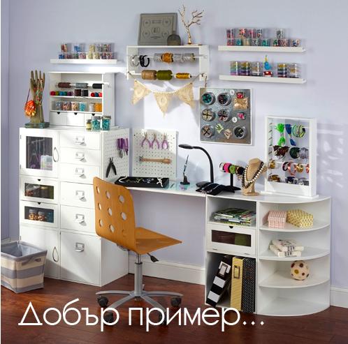 kak-da-organizirame-tvorcheskia-haos-00