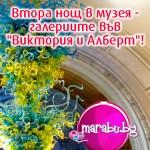 Blog_14_w50-vtora-nosht-v-muzeia-galeriite-vav-vicotria-i-albert-450x450