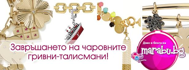 blog_16_w45-zavrashtaneto-na-charovnite-grivni-talismani-615