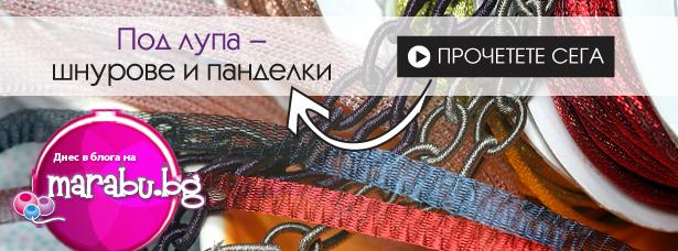 Blog_17_w25-pod-lupa-shnurove-pandelki-zarachno-izraboteni-bijuta