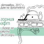 na-gornia-raft-2017-klub-na-arhitekta-vi-predstavia-fb-615
