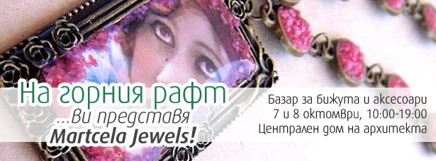 4-na-gornia-raft-vi-predstavia-maria-tsarkova