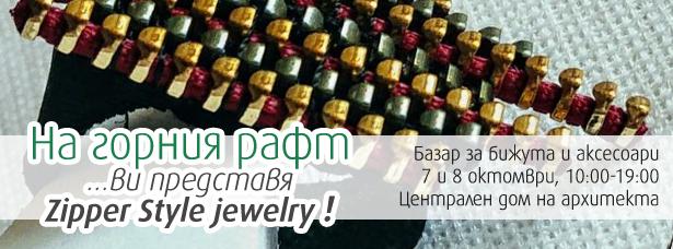 5-na-gornia-raft-vi-predstavia-Zipper-Style-jewelry-615