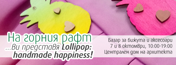 7-na-gornia-raft-vi-predstavia-Lollipop-handmade-happiness