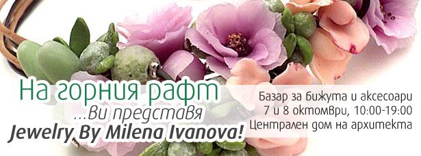 na-gornia-raft-vi-predstavia-JewelryByMilenaIvanova