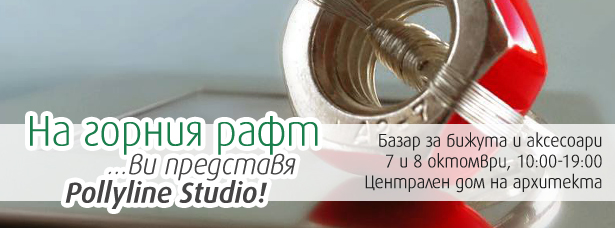 na-gornia-raft-vi-predstavia-Pollyline-Studio