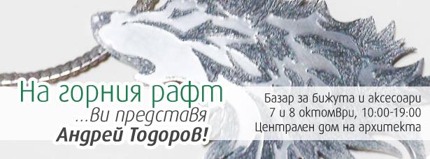 na-gornia-raft-vi-predstavia-andrei-todorov