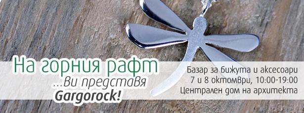 na-gornia-raft-vi-predstavia-gargorock