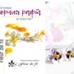 na-gornia-raft-bazar-za-bijuta-Fleur-de-fil-1