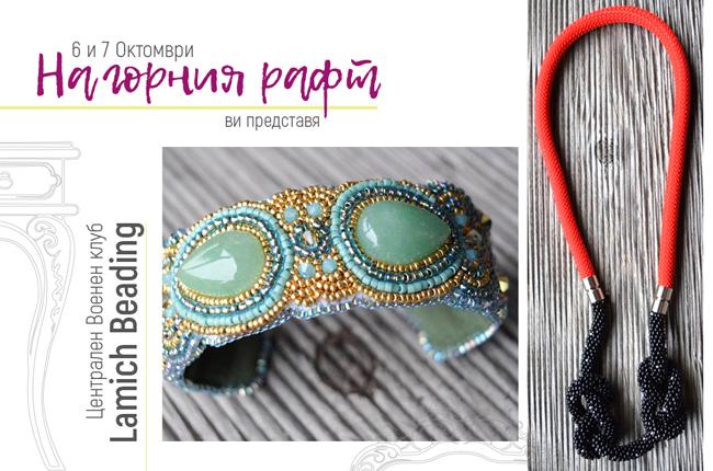 na-gornia-raft-bazar-za-bijuta-Lamich-Beading-1