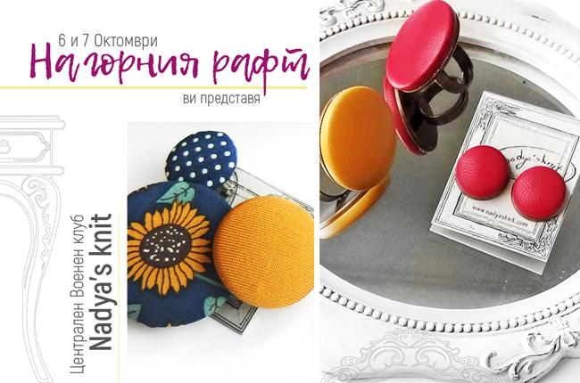 na-gornia-raft-bazar-za-bijuta-Nadya's-knit-1