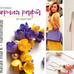 na-gornia-raft-bazar-za-bijuta-Natali-mark-handmade-1