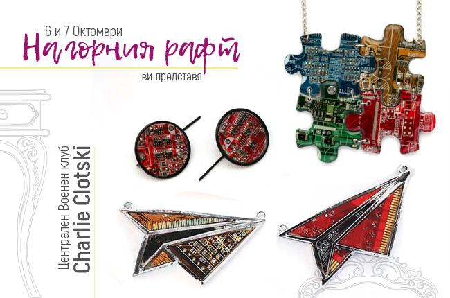 na-gornia-raft-bazar-za-bijuta-charlie-clotski-2