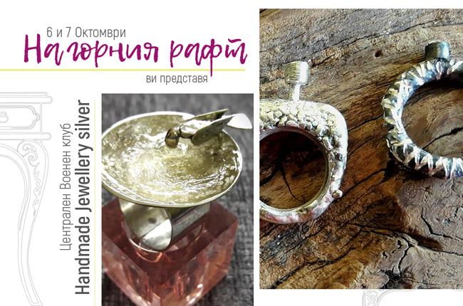 na-gornia-raft-bazar-za-bijuta-handmade-jewellery-silver-1