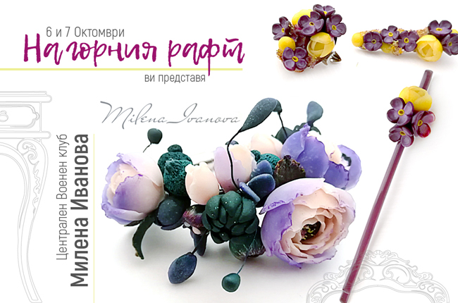 na-gornia-raft-bazar-za-bijuta-jewelry-by-milena-ivanova-1