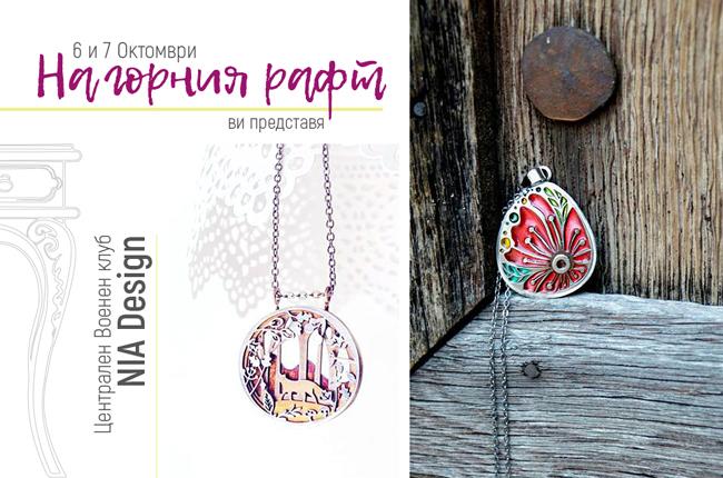 na-gornia-raft-bazar-za-bijuta-nia-design-1