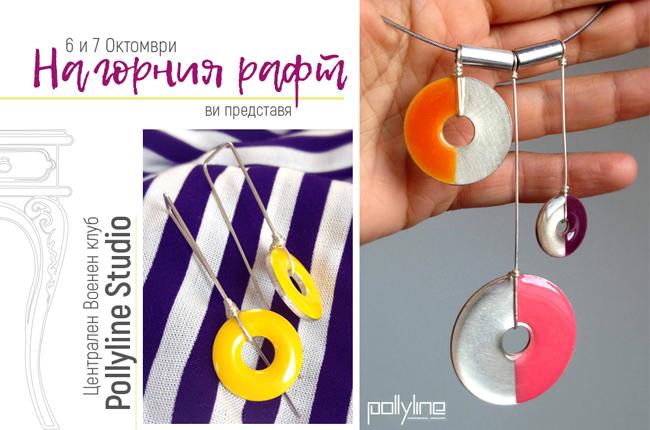 na-gornia-raft-bazar-za-bijuta-pollyline-studio-1
