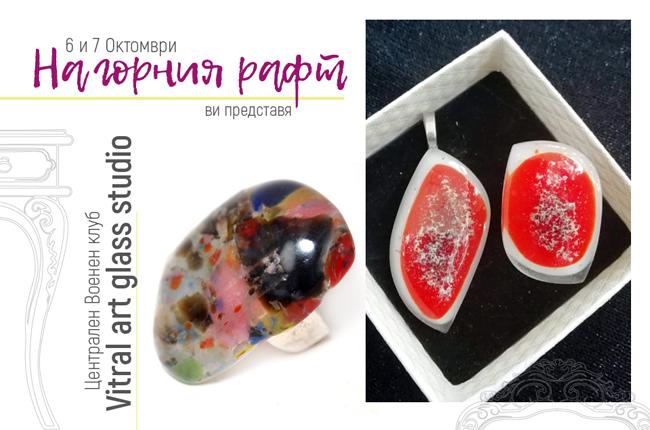 na-gornia-raft-bazar-za-bijuta-vitral-art-glass-studio