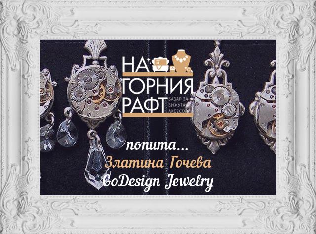 GoDesign-Jewelry-bazar-za-bijuta-na-gornia-raft-3