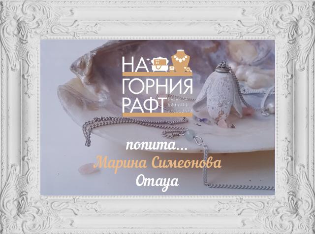 Omaya-bazar-za-bijuta-na-gornia-raft-3