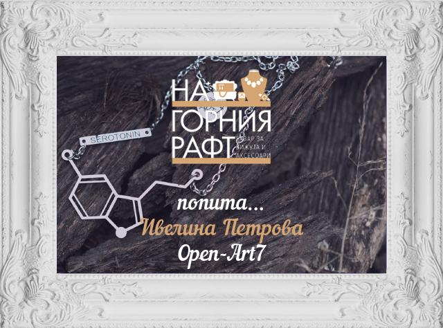 Open-Art7-bazar-za-bijuta-na-gornia-raft
