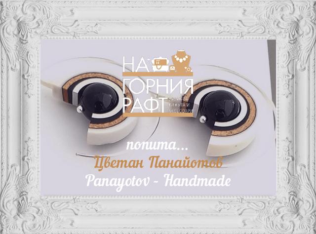 Panayotov---Handmade-na-gornia-raft-bazar-za-bijuta-aksesoari-4