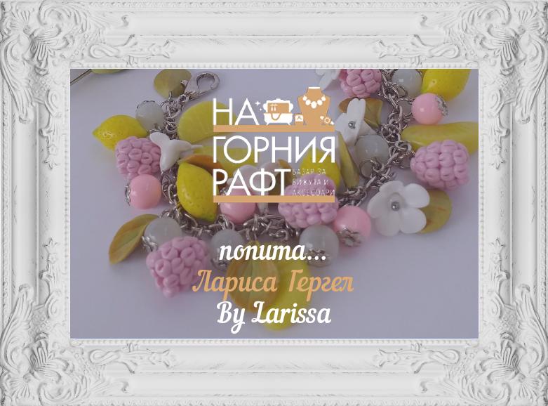 by-larissa-na-gornia-raft-bazar-za-bijuta-aksesoari-5