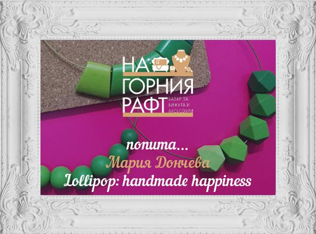 lollipop-bazar-za-bijuta-na-gornia-raft-1