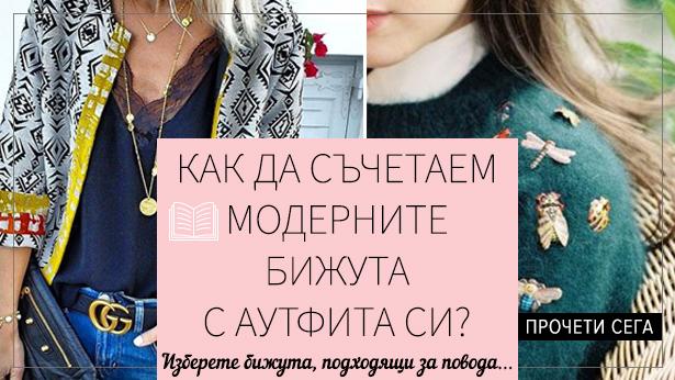 Marabu-blog-kak-da-sachetaem-bijutata-615