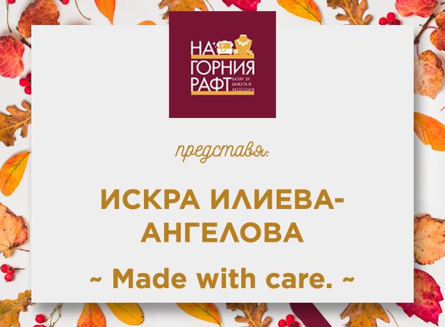 na-gornia-raft-predstavia-Made-with-care