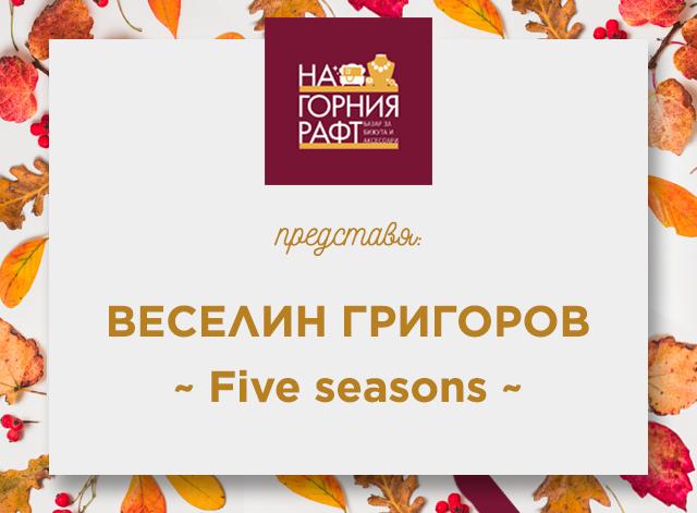 na-gornia-raft-predstavia-five-seasons