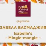na-gornia-raft-predstavia-isabella's-mingle-mangle-5