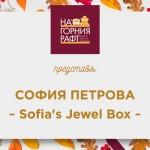 na-gornia-raft-predstavia-sofia'sjewelbox-6