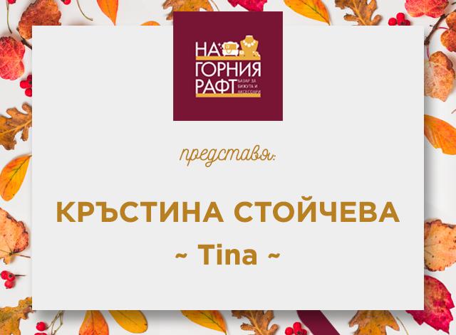na-gornia-raft-predstavia-tina