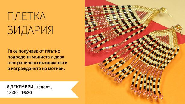 26-11-19-pletka-zidaria-615