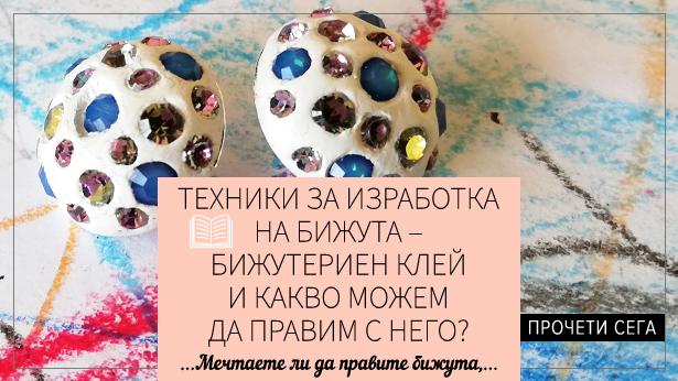 bijuterien-klei-3