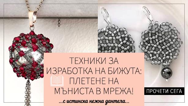 Blog_20_w06-netting-pletene-v-mreja-615