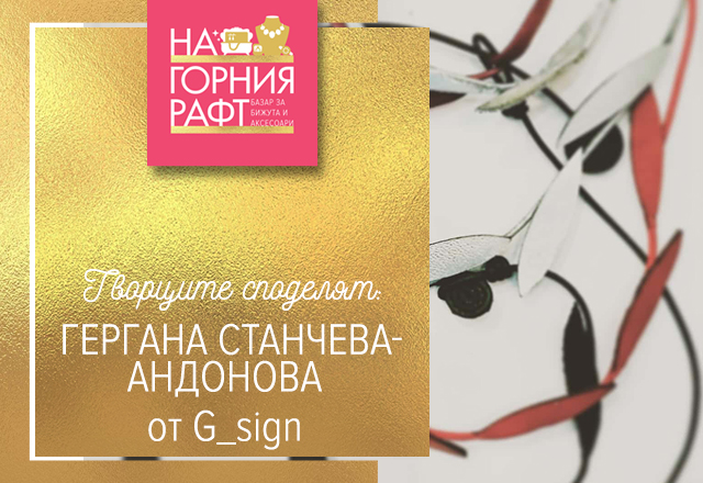 tvortsite-spodelyat-g-sign-3