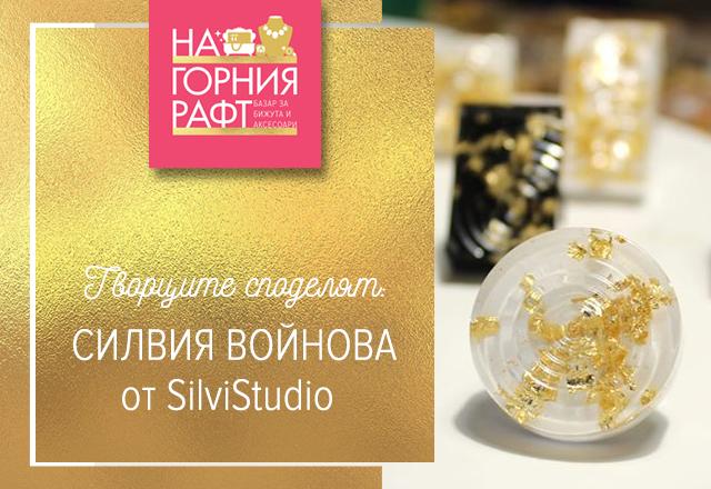 tvortsite-spodelyat-silvi-studio-3