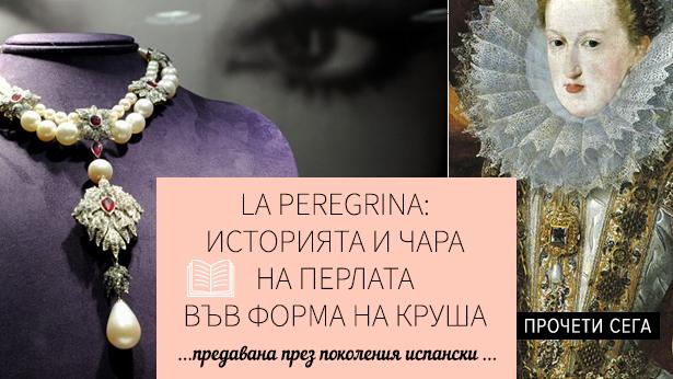 Blog_20_w22-la-peregrina-istoria-char-na-perlata-vav-formata-na-krusha-615