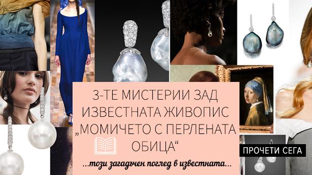 Blog_20_w25-3-te-misterii-zad-izvestnata-jivopis-momichetata-s-perlenata-obitsa-615