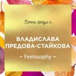 na-gornia-raft-predstavia-Feelosophy