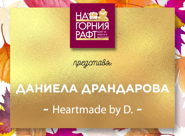 na-gornia-raft-predstavia-Heartmade-by-D-1