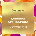 na-gornia-raft-predstavia-Heartmade-by-D