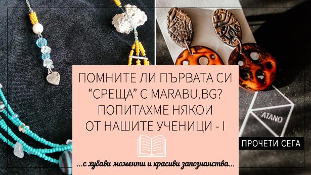 Marabu-blog-615