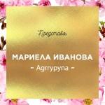 na-gornia-raft-predstavia-Agrrypyna-1