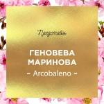 na-gornia-raft-predstavia-Arcobaleno-8