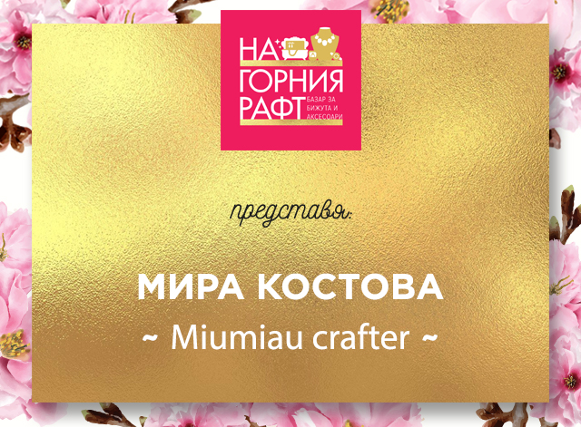na-gornia-raft-predstavia-Miumiau-crafter-8