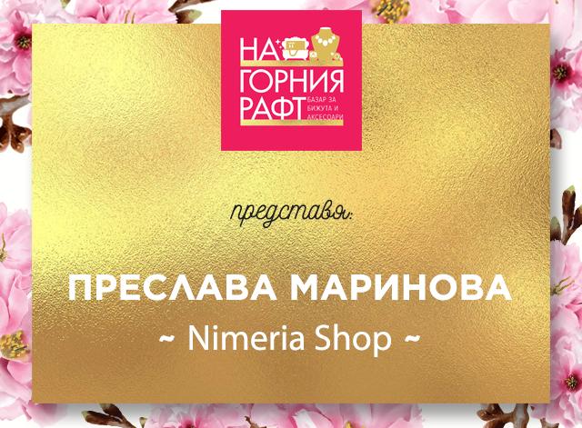 na-gornia-raft-predstavia-Nimeria-Shop